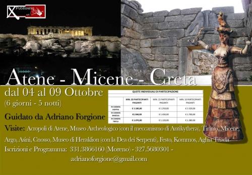 Atene-e-Micene.jpg