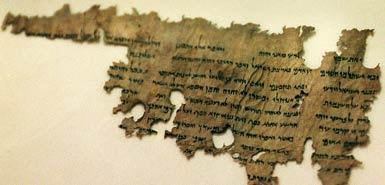 Dead-Sea-scrolls_505169a.jpg