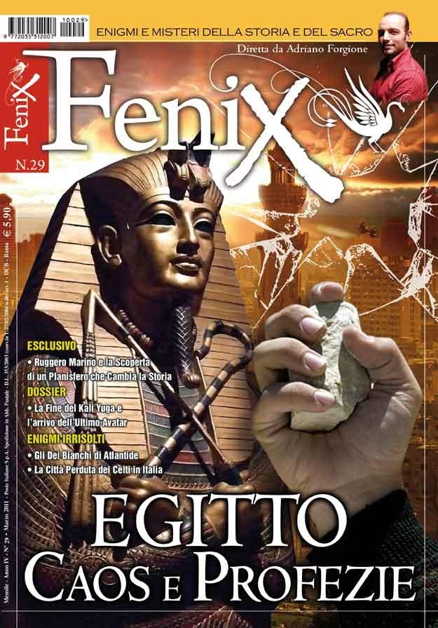 Fenix 29.jpg